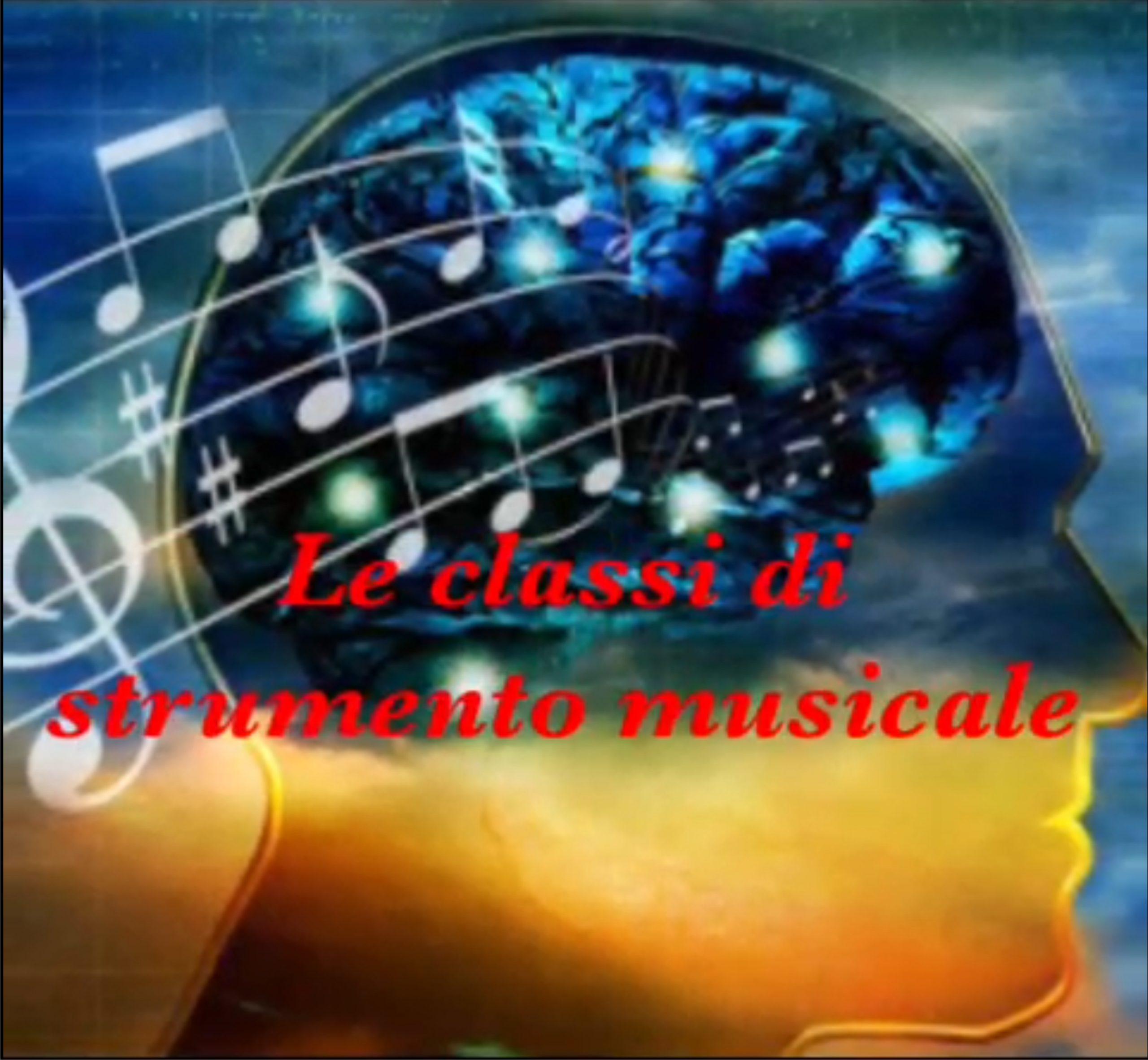 GIORNATA DELLA DISABILITᾺ – Classi di strumento musicale